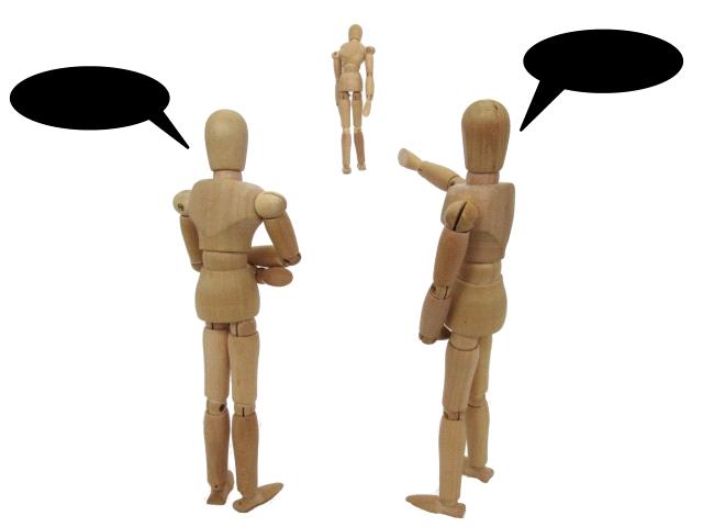 """オタクをやめたい?元オタクが""""一般人""""に近づく方法を教えます。"""