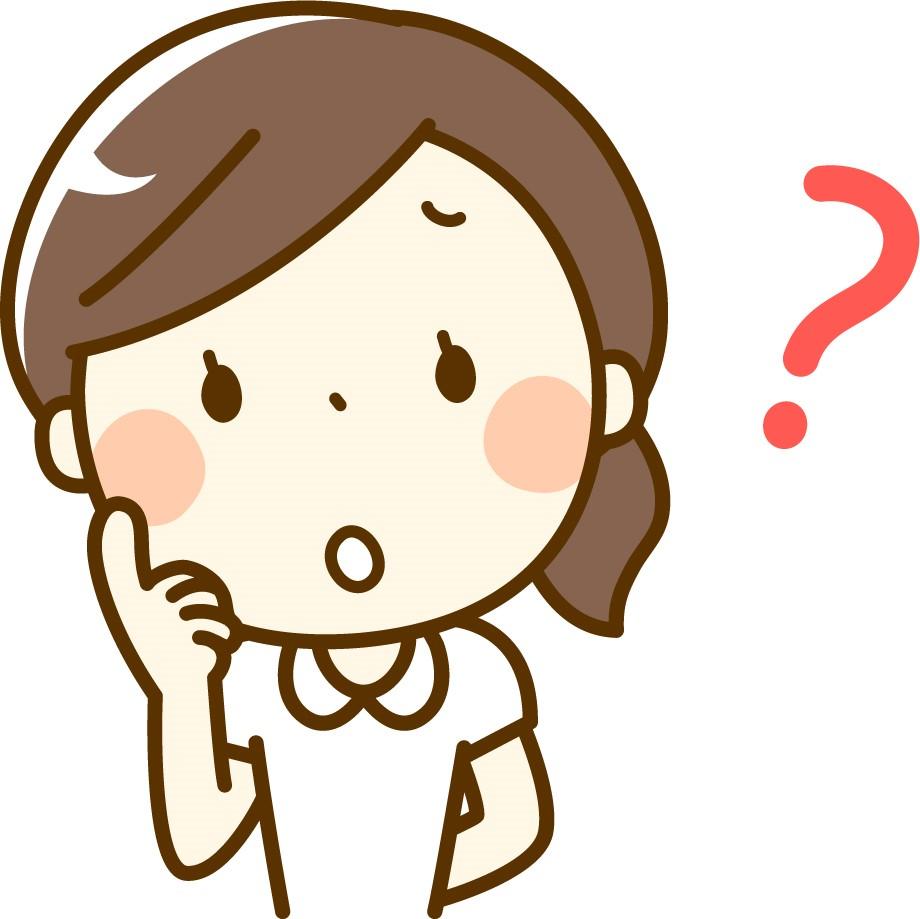 前科や前歴が結婚に与える法律的影響は?経歴を調べることはできるの?