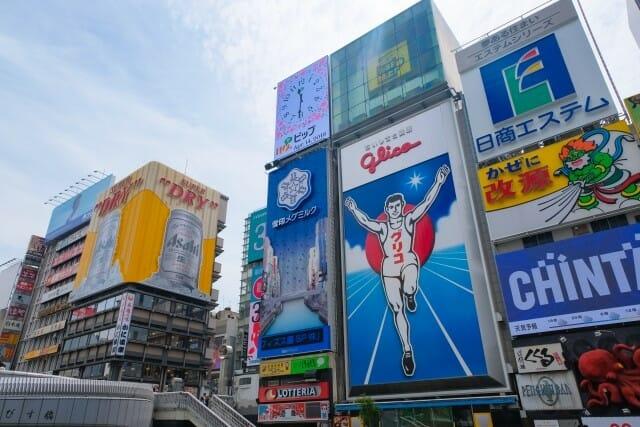 大阪人、京都人の性格の違いは?実際に感じる決定的な違いを考察してみた。