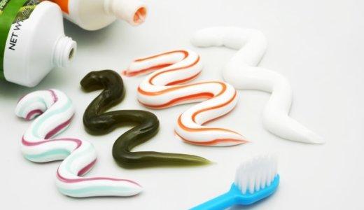 歯磨き粉に期限はある?毎日使うのに気にしていなかったこと