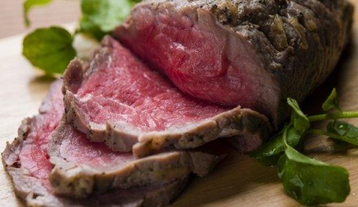 ローストビーフに冷凍肉を使っても大丈夫?答えは調理法で見える!