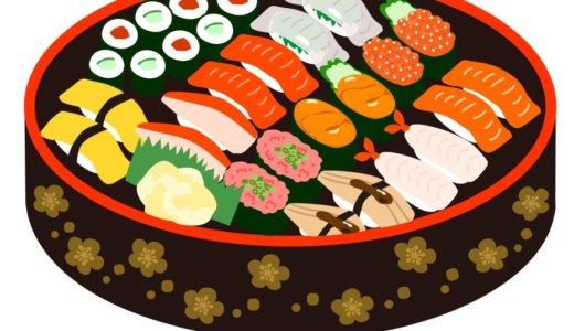 寿司の塩分ってどれくらいなの?ガリについても調べてみた