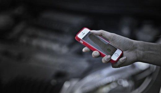 非通知の着信を特定・逆探知する方法は?不審な携帯番号の対策法