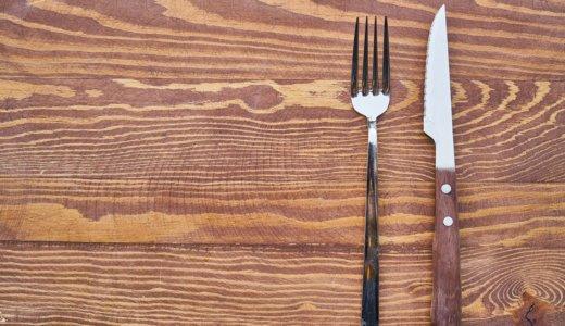 「食べ過ぎ」の予防法は?実際に効果のあった3つの対処法
