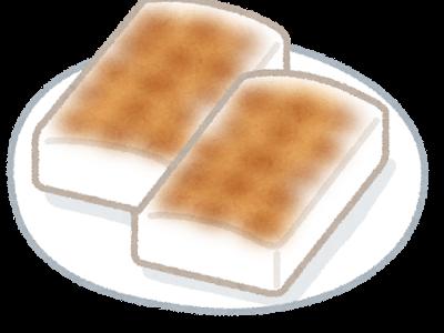 餅にカビが生えたらどうする?見分け方と取り方、効果的な対処法