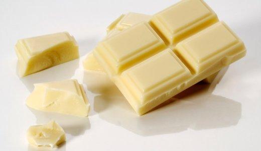 ホワイトチョコと普通のチョコで色が違う理由は?秘密は素材にあった