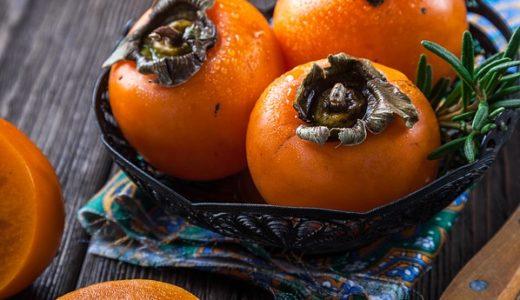 柿のカロリーは高い?秘められた美容と健康への影響とは?