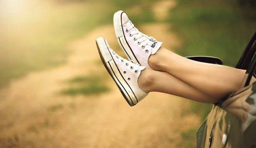 靴擦れで痛い場合にすぐできる4つの対処法、原因も解説