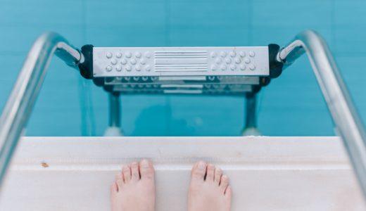 プールで痩せる為には?簡単に効果が得られる3つのポイント!