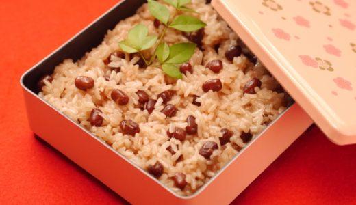 赤飯の冷凍と解凍方法、日持ちについて: 誰でも出来る炊きたてご飯