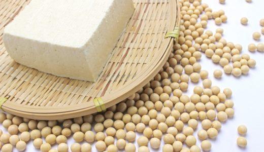 豆腐の賞味期限切れは危険?!期限切れと保存方法について