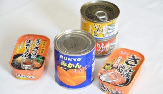 【缶詰を電子レンジで温める方法】気を付けるべき3つのポイント