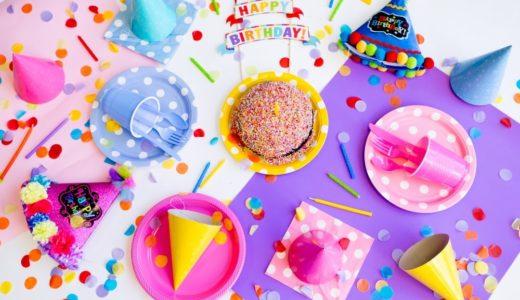 あなたが誕生日を祝われない4つの理由。祝ってもらうために必要なこと