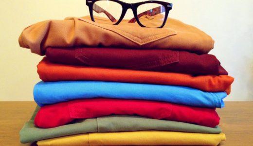 【正しいズボンの洗濯頻度】履く回数や種類・季節に分けて解説