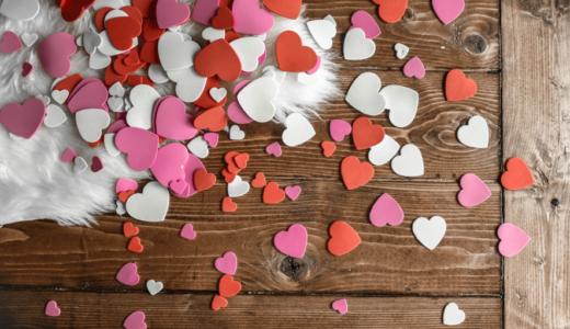 バレンタインのおすすめ郵送方法は?安く確実に相手に届ける方法を解説