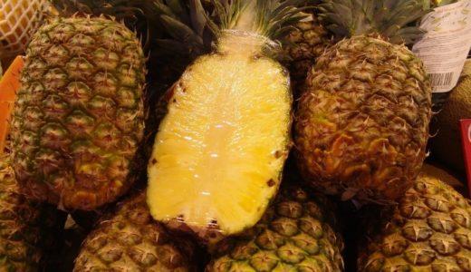 パイナップルのカビを見分け方は?対処法やカビを未然に防ぐ方法