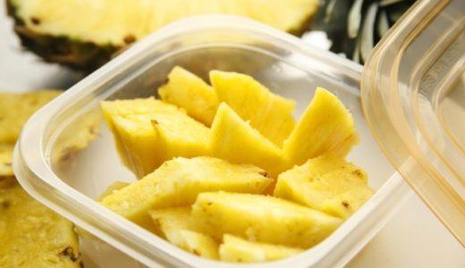 パイナップルにカビがはえたら?美味しく食べるための保存方法・見分け方
