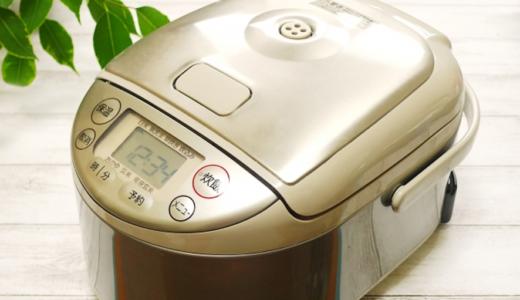 炊飯器を空焚きで火事になる危険性は?壊れる可能性や安全な使う方法