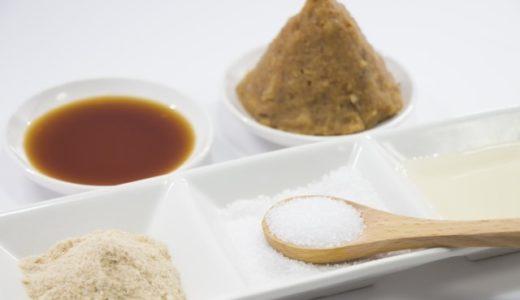醤油の代用方法6選 | 主婦必見!家にある調味料で簡単に再現する方法