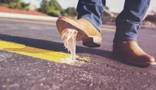 【ガムを踏んだときの対処法】簡単に取り除ける5つの方法