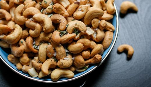 カシューナッツの食べ過ぎはよくない? 注意点と2つのメリット