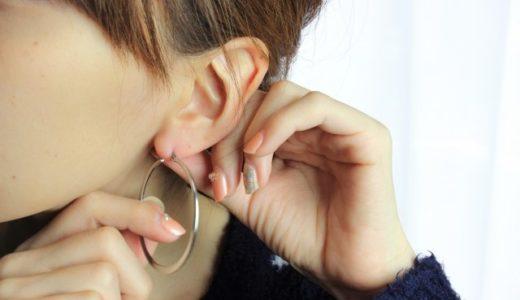 ピアス穴を開けた後のアフターケアの方法 | 注意点や膿の対処法
