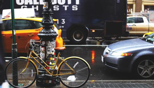 自転車を雨ざらしから守りたい!サビを防ぐ方法や効果的な対処法