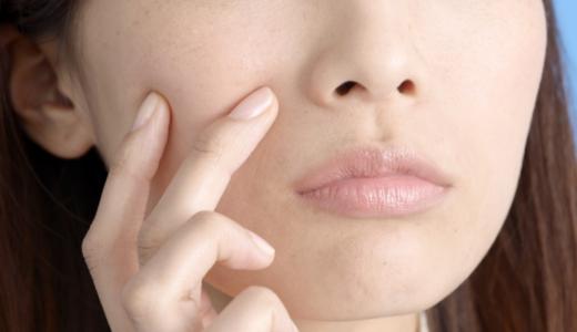 鼻の下が青い状態になる原因と対策 | 女性の悩みを解決します!
