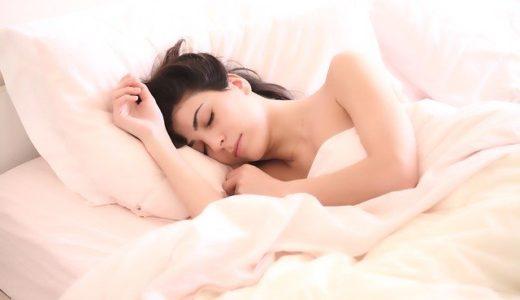 昼寝で太るといわれる原因は睡眠不足!| 太らない昼寝のポイント