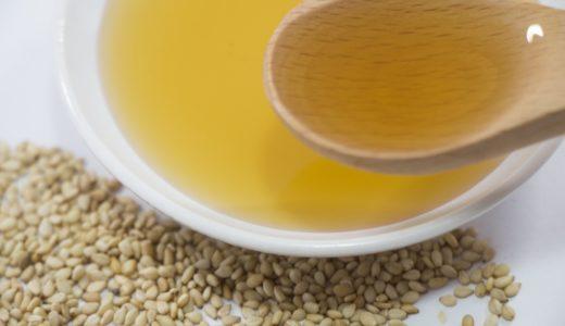 ごま油は高カロリーで太る食材?健康効果やダイエットの方法を解説