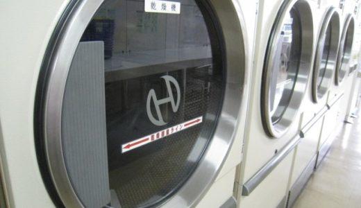 洗濯物の干し忘れ何時間までならOK?匂いが臭い時の原因と対処法