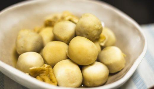 里芋の赤い筋や斑点は食べられる?効果的な対処法、健康の影響