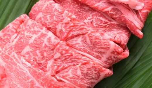牛肉が変色したときの対処法 | 見分ける方法と腐らせない予防策