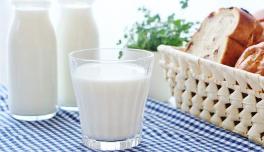 牛乳が常温の日持ち・賞味期限   腐敗の見分け方と長期保存できる方法