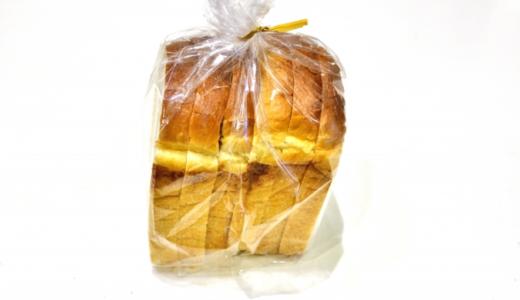 食パンの消費期限は過ぎも食べられる?腐った時の見分け方と保存方法