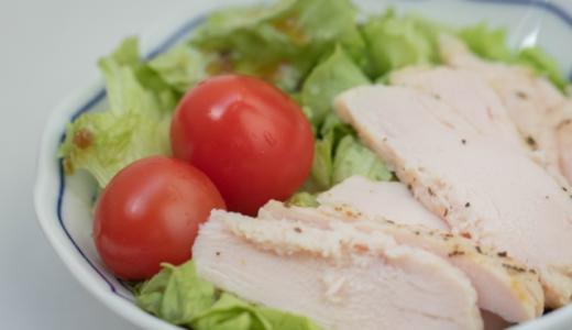 サラダチキンダイエットは痩せない?挫折せず成功させる3つのポイント