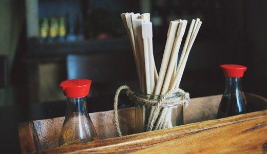 醤油が腐るとどうなる?今すぐ実践するべき3つの正しい保存方法