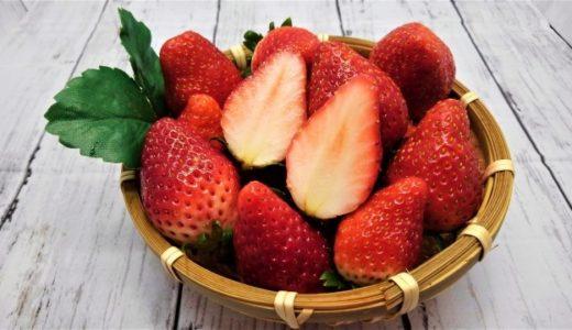いちごのカロリーや糖質はどれくらい?太るのを防ぐ食べ方や注意点