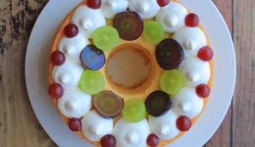 シフォンケーキのカロリーと糖質は?太るのを防ぐ健康的な食べ方
