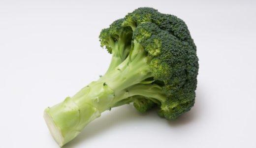 茶色に変色したブロッコリーは食べられる。その理由と長期保存方法