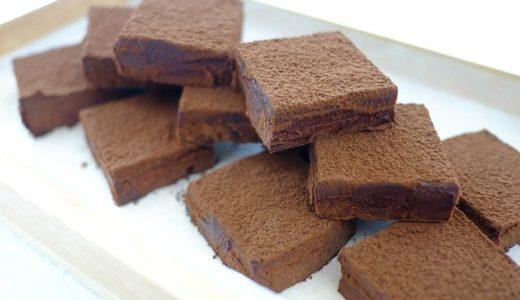 生チョコの保存方法 | 手作りと市販での違いや日持ち、注意点について