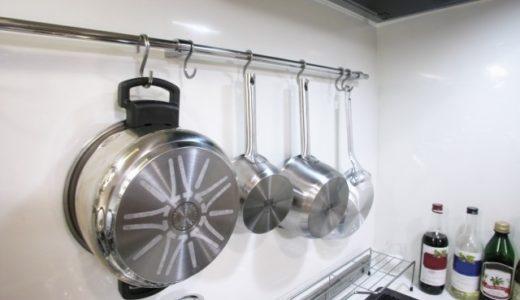 アルミ鍋は体に悪い?成分が溶ける危険性や正しい使い方・手入れ方法