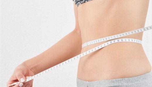 健康的にガリガリなる方法   健康的に痩せるコツや注意点・リスク