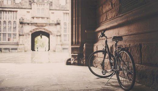 自転車の防犯登録はしないとダメ?登録しないことによるデメリット