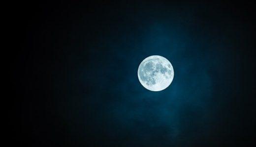【中秋の名月の由来について】お月見と正しいお供え物についても解説