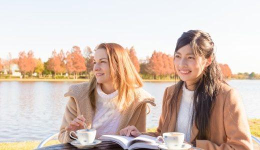 甘茶の作り方・飲み方 | 美容と健康に効果絶大な話題のお茶を解説