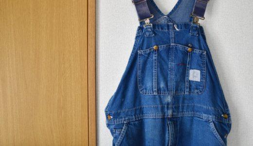 漂白剤で衣類が色落ちする原因は? 修復方法や変色を防ぐ方法を解説