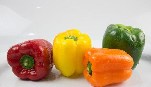 ピーマンが赤く変色する理由 | 安全性や栄養価・パプリカとの違い