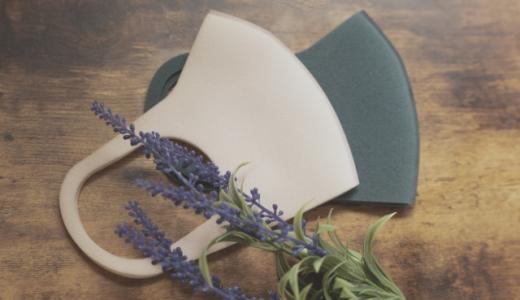 ピッタマスクの黄ばみの落とし方 | 汚れの原因と洗濯のコツを紹介