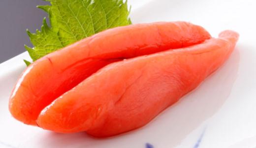 たらこは何歳から子供に食べさせていい?魚卵の塩分やアレルギーについて